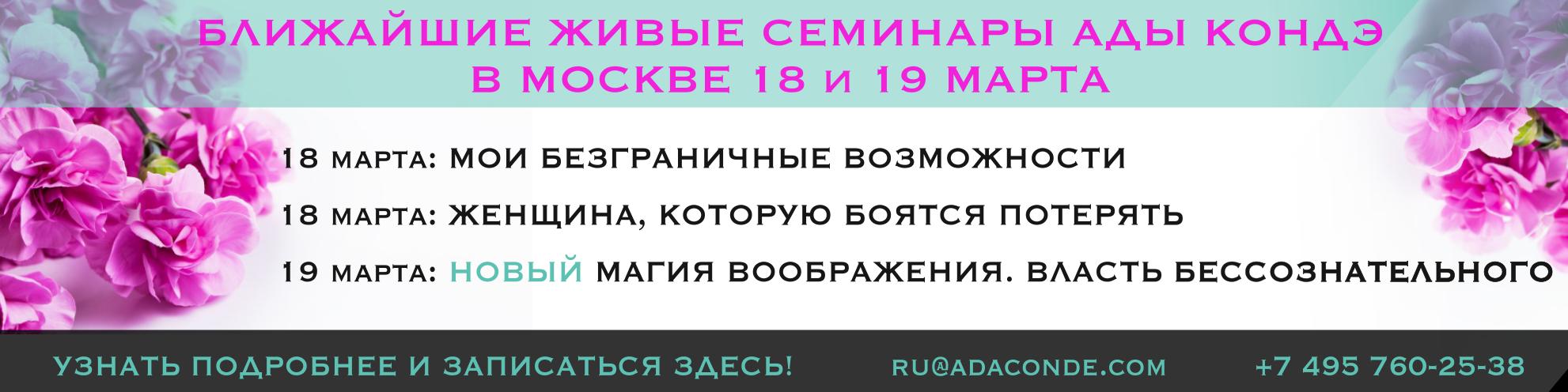 02022017_АНОНС_3